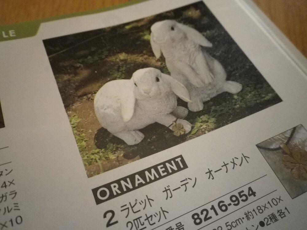 201802スギ株主優待カタログ3