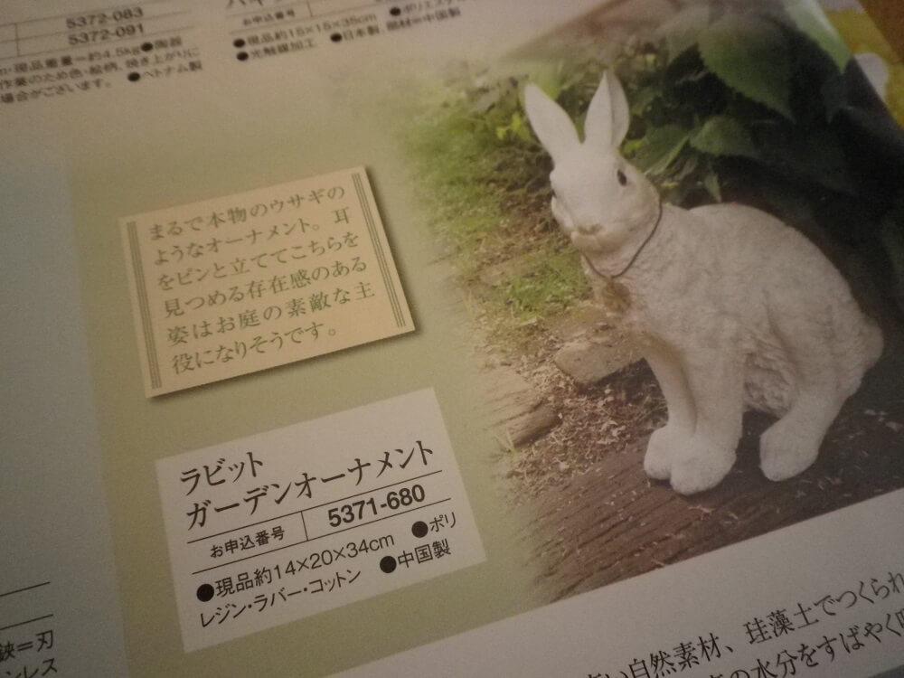 201803マクニカ富士エレの株主優待1