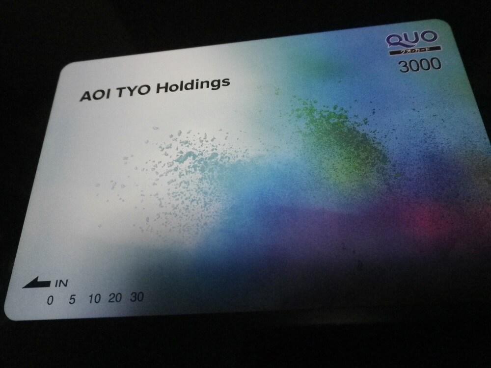 201706AOITYOの株主優待