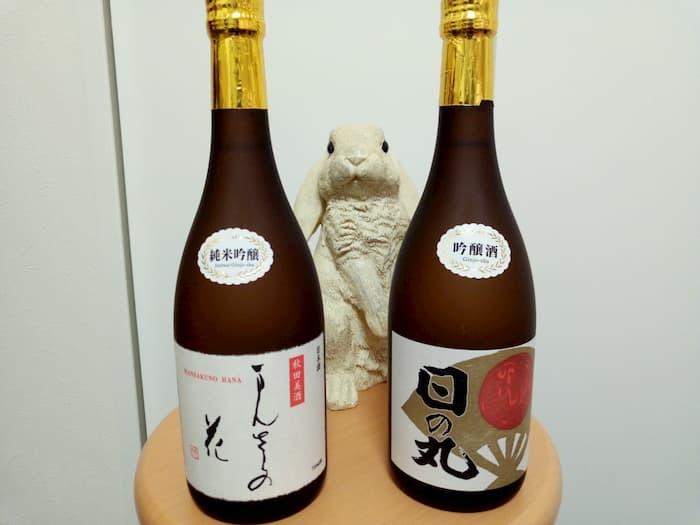 202003コロワイド株主優待 秋田 日本酒飲み比べセットット
