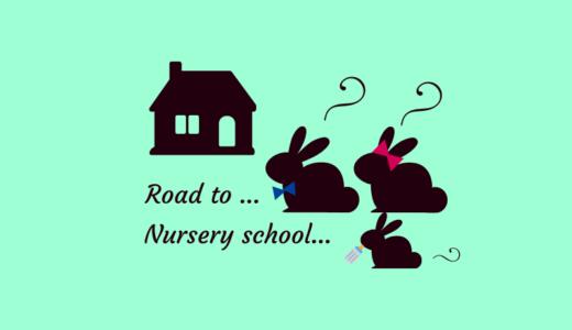 保育園に入りやすい時期や年齢は?4月の0歳児クラス?|その理由や例外など解説【保活】
