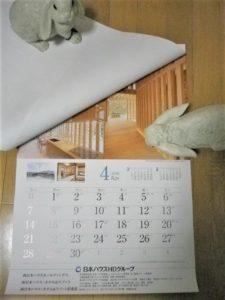 201810日本ハウスホールディングス株主優待カレンダー