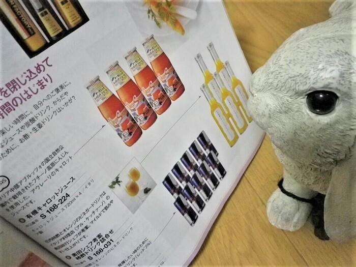 201812ヒューリック株主優待グルメカタログギフト2