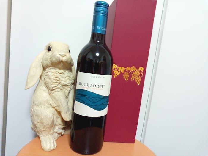 202011日本フイルコン株主優待|限定ワイン|外観