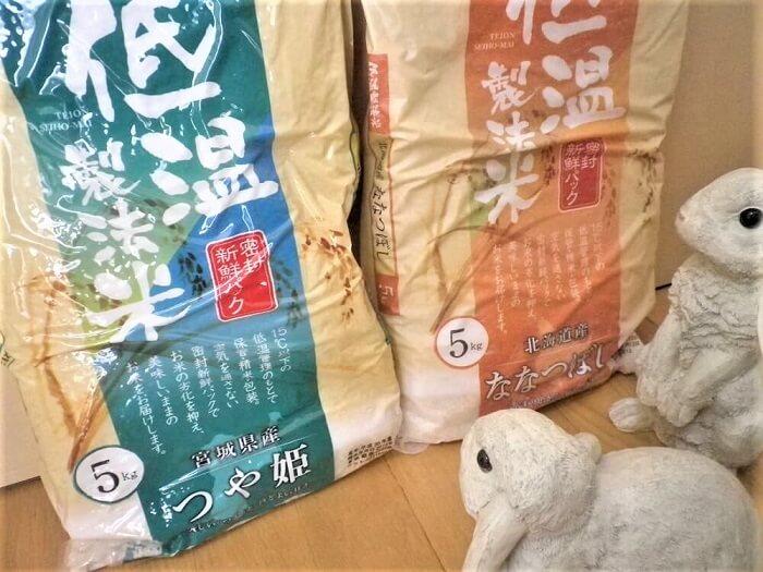 201812トラスコ中山株主優待で選択した米10kg