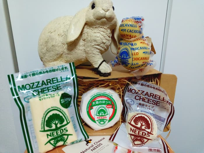 202012ローランド ディー.ジー.株主優待カタログで選んだチーズバラエティセット