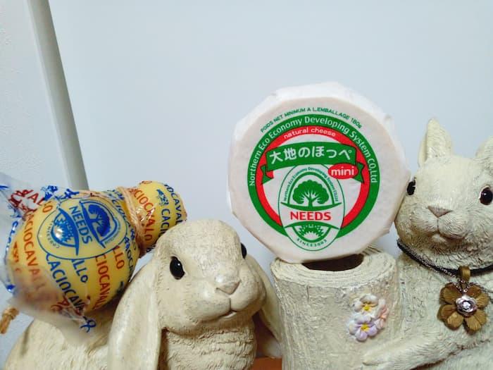 202012ローランド ディー.ジー.株主優待カタログで選んだチーズバラエティセット|カチョカバロ&大地のほっぺミニ