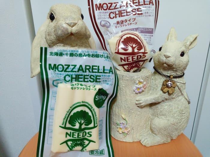 202012ローランド ディー.ジー.株主優待カタログで選んだチーズバラエティセット|モッツァレラチーズさけるタイププレーン&モッツァレラチーズ真空タイプ