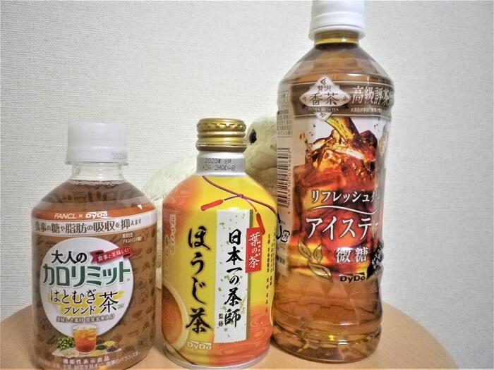 20190720ダイドーグループホールディングス株主優待製品、お茶類