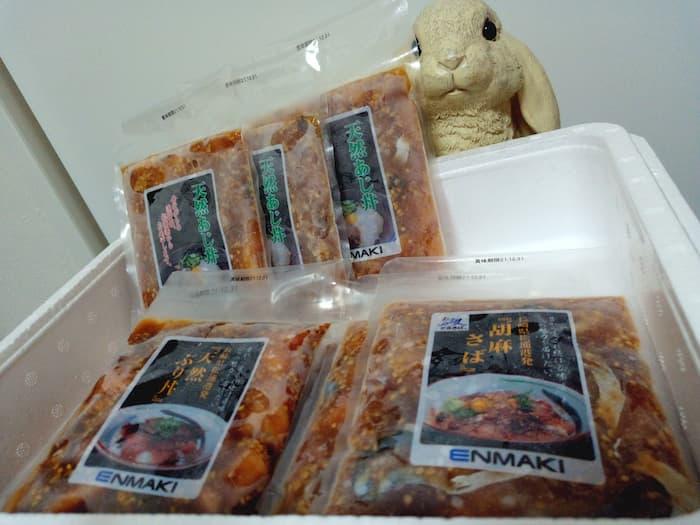 202103オリックスふるさと優待カタログで選んだ松浦港の海鮮丼の具セット