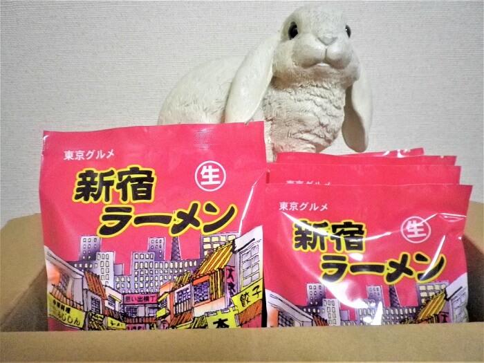 201903NECキャピタルソリューション株主優待カタログで選んだ新宿ラーメンセット
