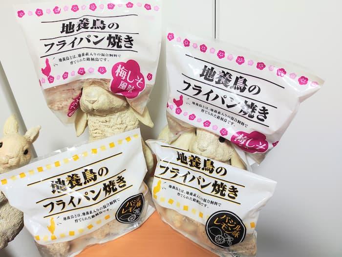 202105日本毛織(ニッケ)株主優待カタログで選んだ地養鳥のフライパン焼き