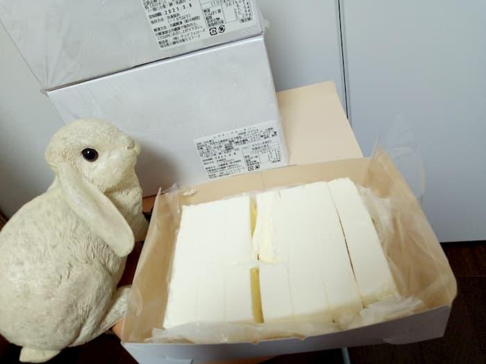 千趣会の優待で購入したベルメゾンネット レアチーズケーキバー1.5kg
