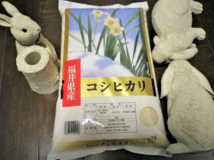 20191220Genky DrugStores株主優待で選んだ福井県産こしひかり 5kg
