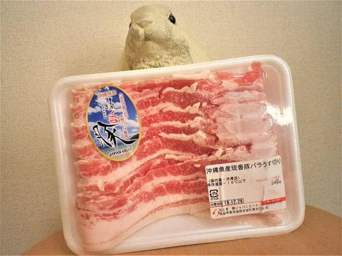 201907ジャパンミート株主優待品豚バラ薄切