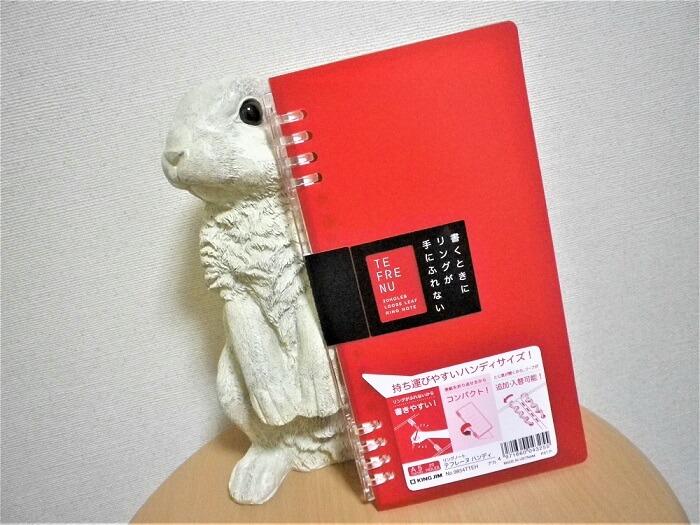 書くときにリングが手にふれないリングノート「TEFRENU」の外観