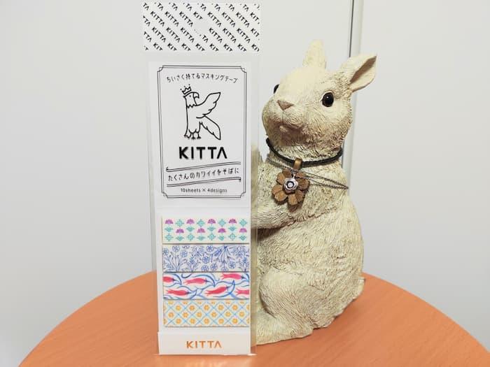 20210620ちいさく持てるマスキングテープ「KITTA(キッタ)」 外観