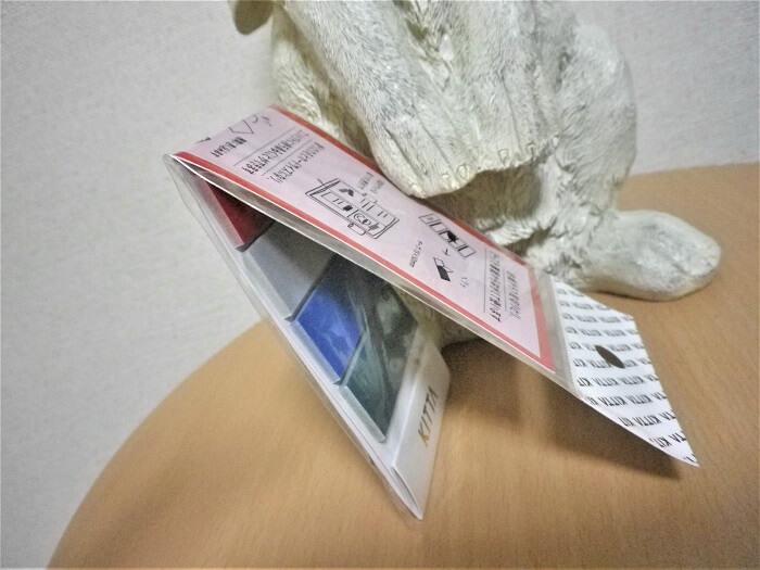 ちいさく持てるマスキングテープ「KITTA」の折り畳み後