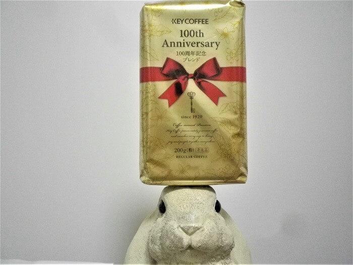 202003キーコーヒ株主優待100 周年記念ブレンド
