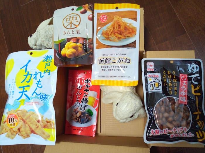 202008ポプラ株主優待菓子珍味セット