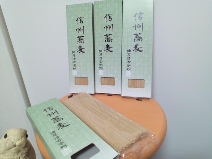 202103日本管財株主優待カタログで選んだ信州蕎麦