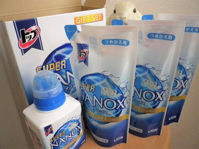 201909日本管財株主優待カタログから選択した洗濯用洗剤NANOXセット