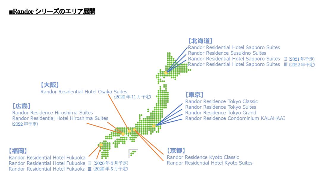 全国のRANDORシリーズのホテルマップ