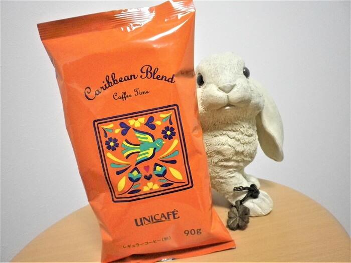 201912ユニカフェ株主優待コーヒー|カリビアンブレンド