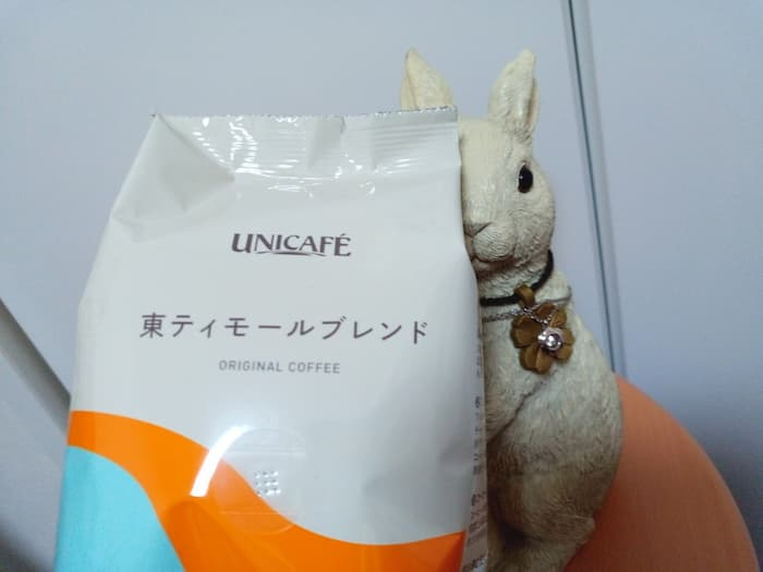 202012ユニカフェ株主優待コーヒー|東ティモールブレンド