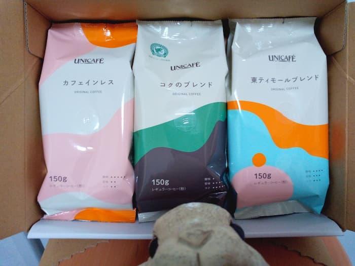 202012ユニカフェ株主優待コーヒー|全体