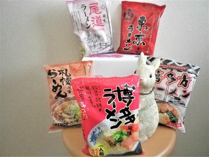 サーラコーポレーション株主優待カタログで選んだ全日本ラーメン味くらべ