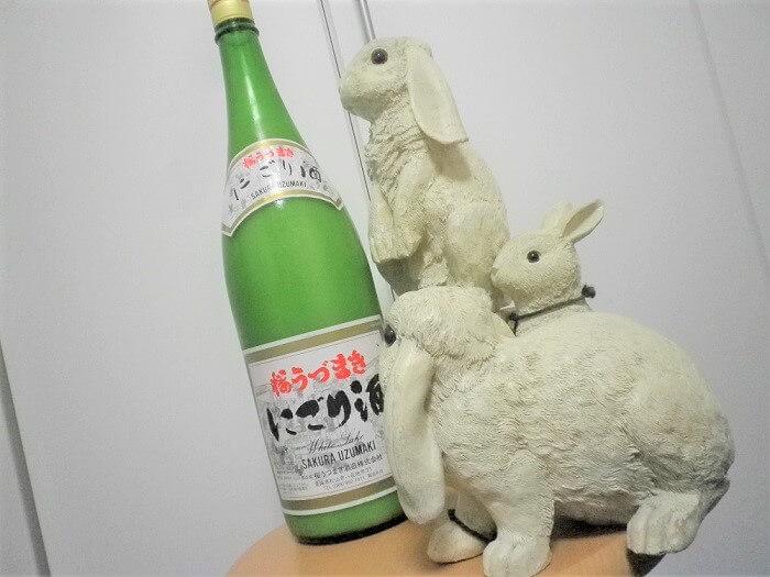 202002フジ優待のネットショップポイントで注文した桜うづまき(にごり酒)