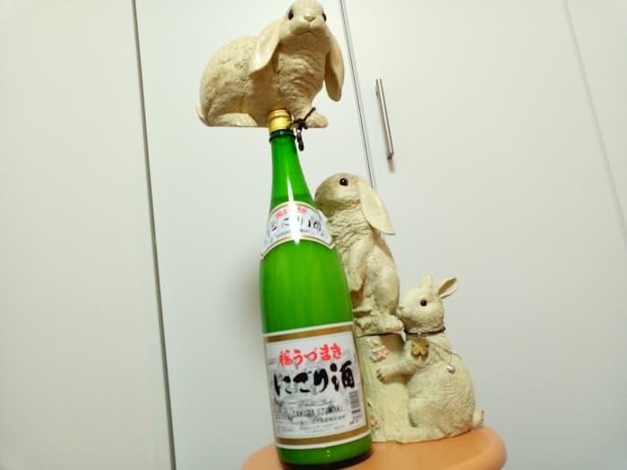 202008フジ優待のネットショップポイントで注文した桜うづまき(にごり酒)