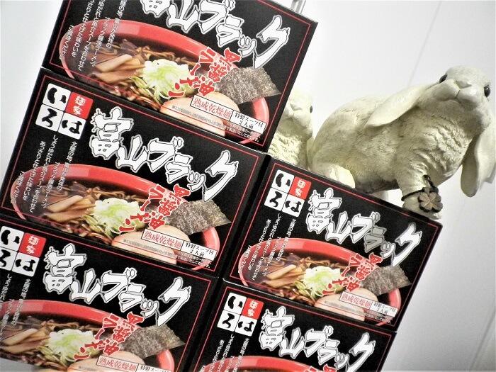 202002ベクトル・プレミアム優待倶楽部で選んだ富山ブラックラーメン「いろは」10食