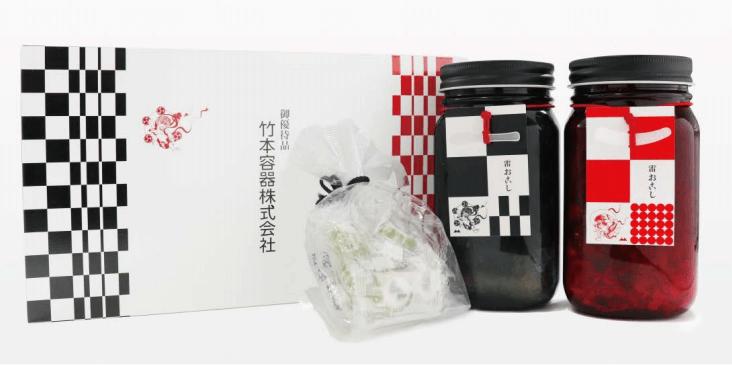 竹本容器2019年12月末優待「おこしと竹本飴 (抹茶)詰め合せ」
