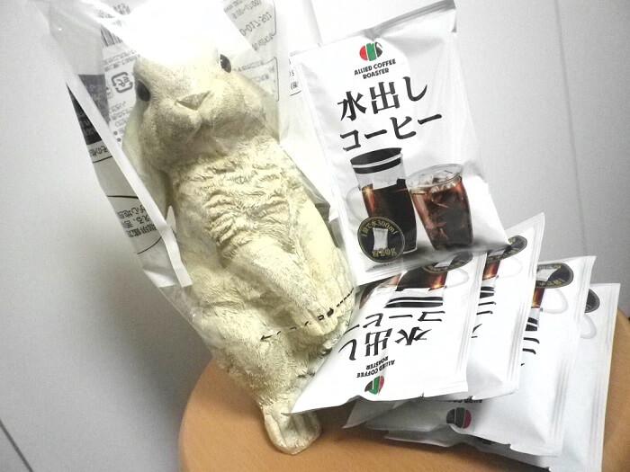 202003石光商事株主優待コーヒー|水出しコーヒー