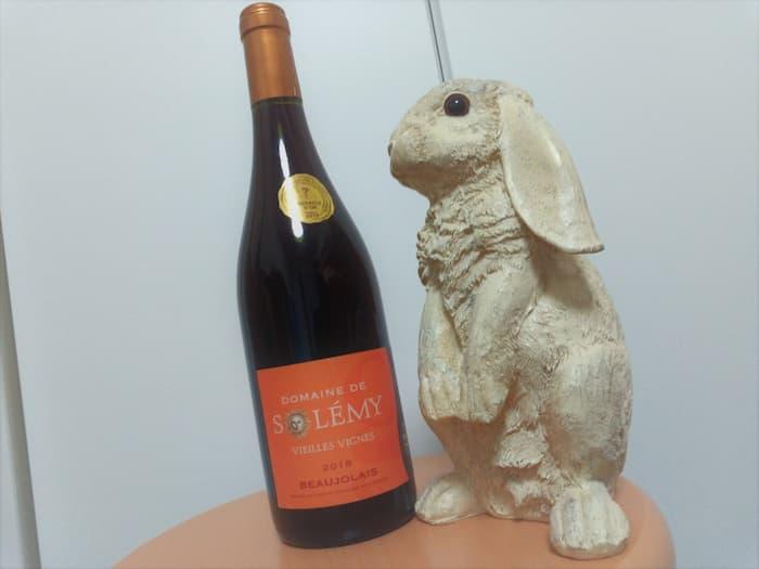 202009ベルーナ株主優待で選んだ金賞赤ワイン「Domaine de Solemy Vieilles Vignes 2018 Beaujolais」