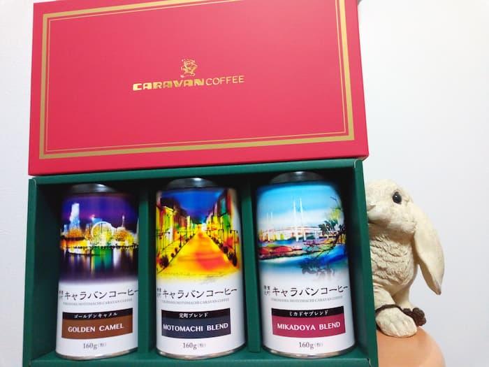 202009ユニマット リタイアメント・コミュニティ株主優待で選んだ横濱元町キャラバンコーヒー アロマホールド缶