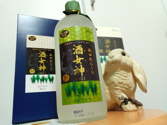 202012オエノンホールディングス株主優待限定酒オリジナル クラフトジン「秋田杉GIN 酒女神(オエノ)」
