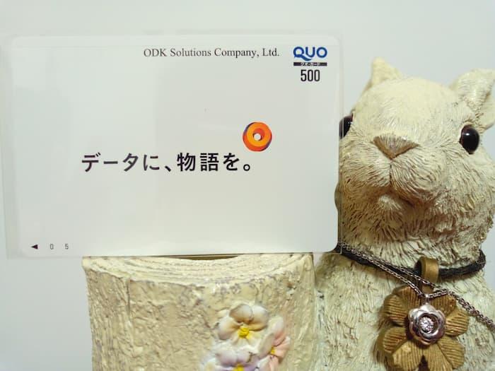 202103ODKソリューションズ株主優待クオカード