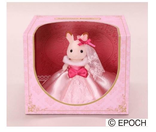 藤久創立60周年記念優待品「「シルバニアファミリー 限定品:ピンクドレスのショコラうさぎの女の子」